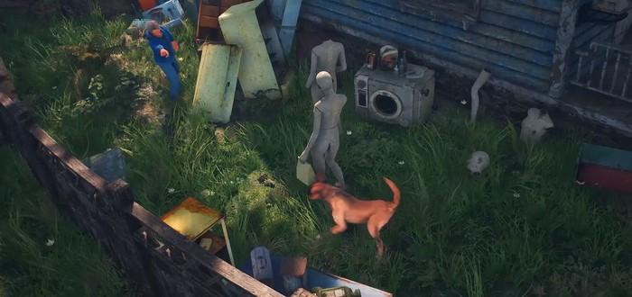 Анонсирован симулятор бродячего пса — Thief Dog