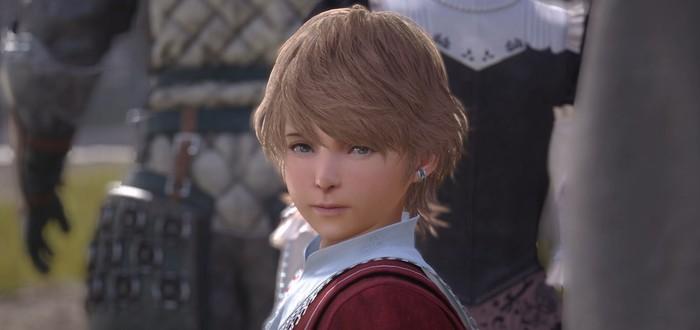 Графику Final Fantasy XVI улучшат к релизу