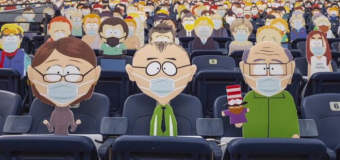 На матче по американскому футболу трибуну заполнили персонажами South Park