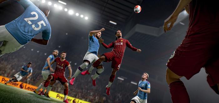 EA рекламирует микротранзакции FIFA 21 в журналах для детей