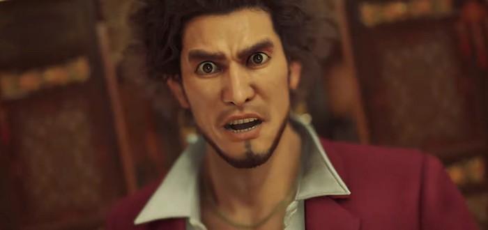 Yakuza: Like a Dragon выйдет на три дня раньше, PS5-версия задержится до марта
