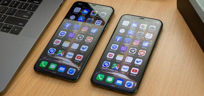 Инсайдер: Базовые модели iPhone 12 получат от 64 ГБ памяти, Pro и Pro Max от 128 ГБ