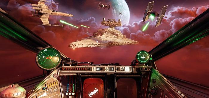 Все что нужно знать перед релизом Star Wars: Squadrons