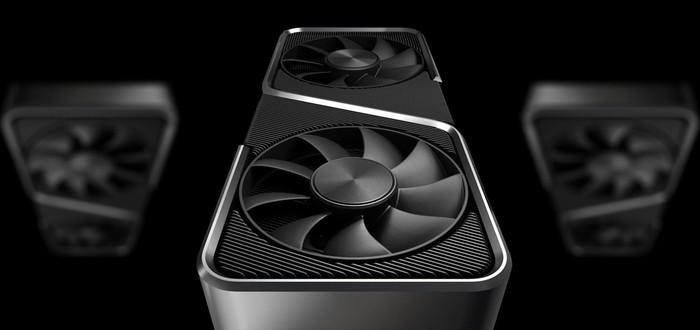 Выход GeForce RTX 3070 перенесен на 29 октября
