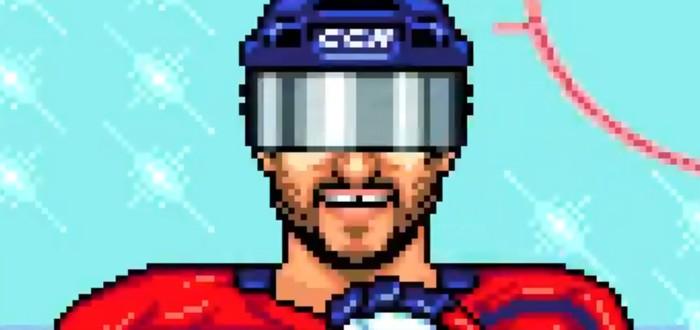 Необычный бонус за предзаказ NHL 21 — ретро-игра NHL 94 Rewind с современными игроками