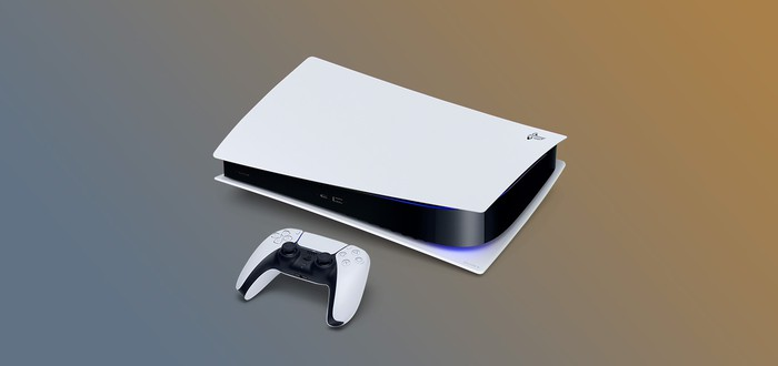 Слух: На SSD PS5 будет лишь 664 ГБ свободного места под игры