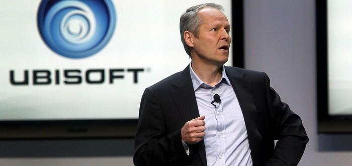 Ubisoft ждут структурные изменения после недавних скандалов