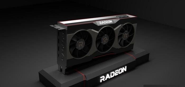 Слух: AMD увеличит пропускную способность RX 6000 при помощи технологии Infinity Cache