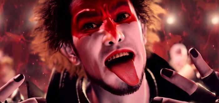 Дождь из раков и рок-концерт в новом трейлере Yakuza: Like a Dragon