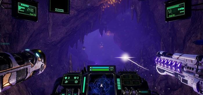 Новый трейлер Aquanox Deep Descent посвятили внутриигровому арсеналу