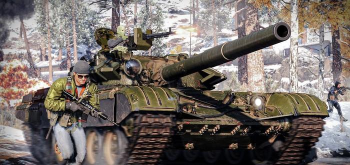 Call of Duty: Black Ops Cold War получит регулировку поля зрения на консолях