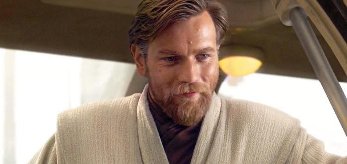 Съемки сериала про Оби-Ван Кеноби должны начаться в марте