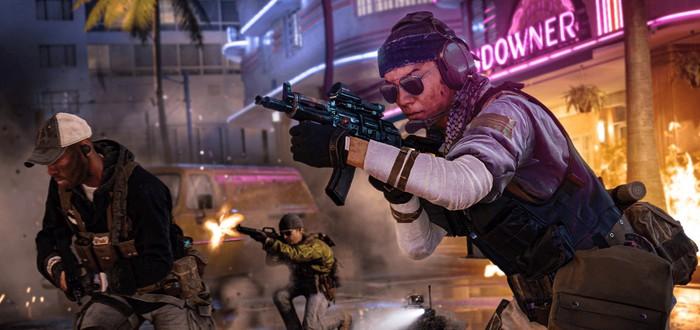 На PS4 стартовала открытая бета Call of Duty: Black Ops Cold War