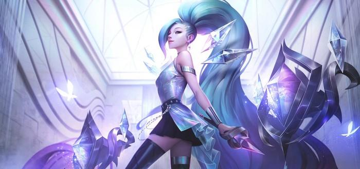 Серафина — новый маг/саппорт League of Legends и член группы K/DA