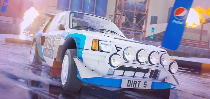 120 fps на Xbox Series X — анализ DIRT 5 от Digital Foundry