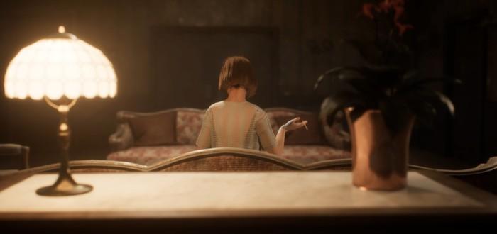 Релизный трейлер хоррора Remothered: Broken Porcelain