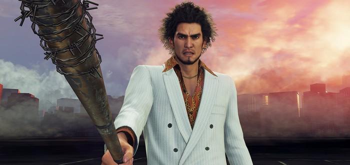 Yakuza: Like a Dragon на Xbox Series S будет работать в 1440@30 FPS или 900@60 FPS