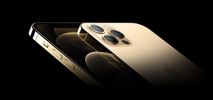 Все самое важное с презентации iPhone 12