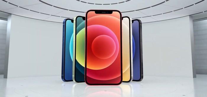 Аналитика: Apple не покроет разницу себестоимости iPhone 12 отказом от зарядки и наушников