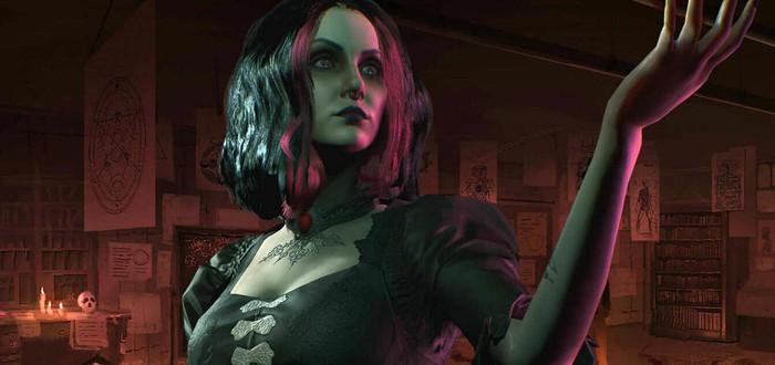 Сценаристка Vampire the Masquerade: Bloodlines 2 покинула проект