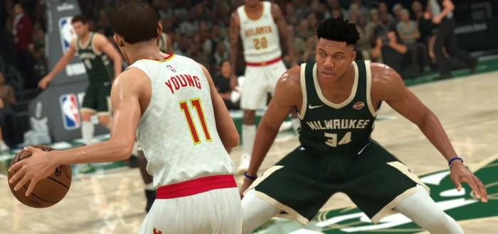 2K пообещала исправить ситуацию с рекламой в NBA 2K21