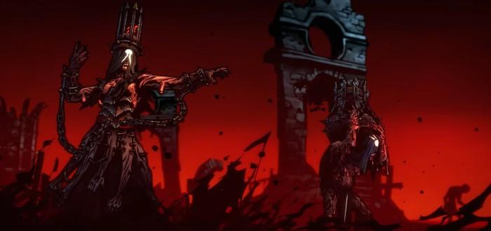 Darkest Dungeon 2 стала эксклюзивом Epic Games Store