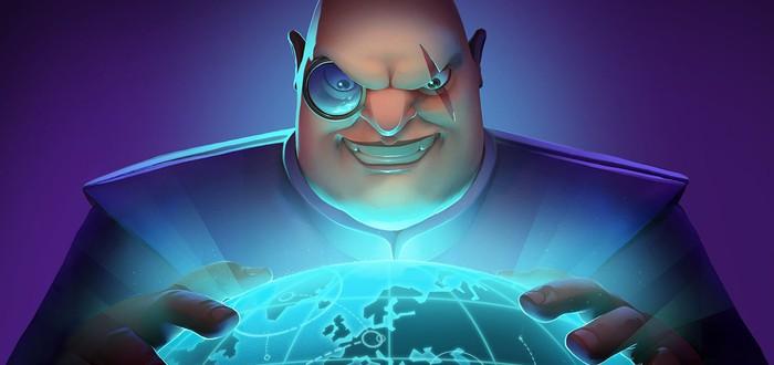 Новый геймплейный трейлер Evil Genius 2 — знакомые лица, новые особенности