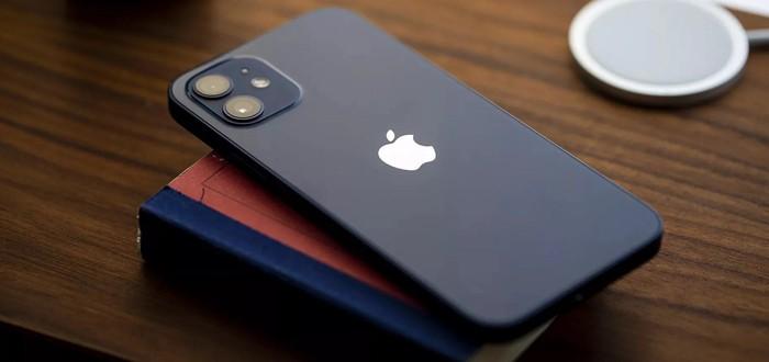 iPhone 12 разряжается на 2 часа быстрее в режиме 5G