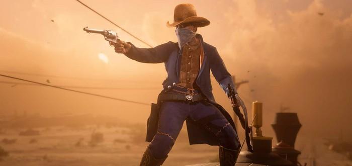 Хакеры активизировались — пала текущая версия Denuvo и защита Red Dead Redemption 2