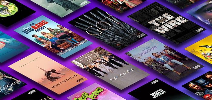 У онлайн-кинотеатра HBO Max почти 29 миллионов подписчиков