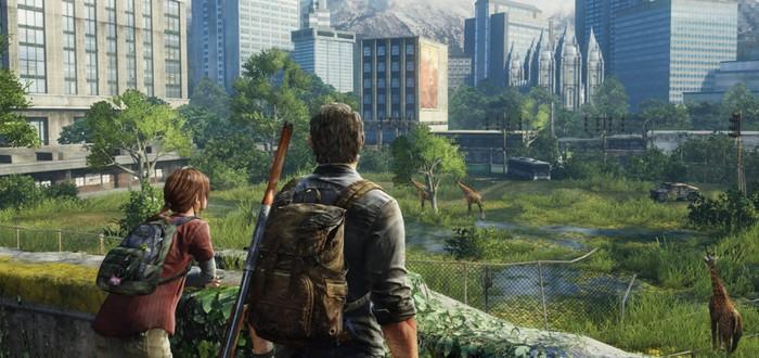 В первой части The Last of Us и Until Dawn на PS4 значительно увеличили скорость загрузок