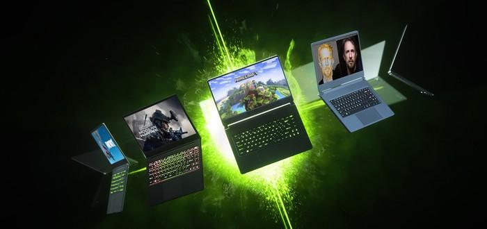 NVIDIA работает над видеокартами RTX 30хх для ноутбуков
