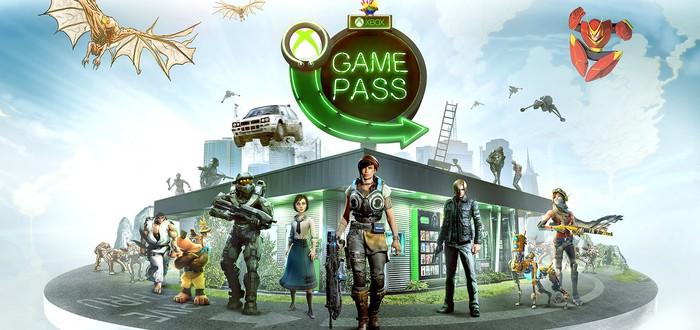 Microsoft не собирается повышать цену на Xbox Game Pass