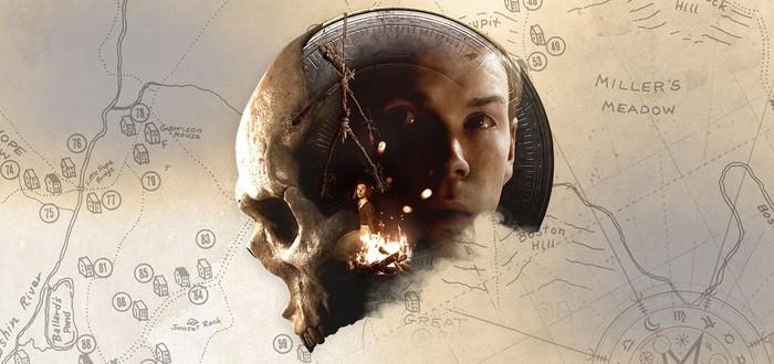 Дебютный тизер третьей главы антологии The Dark Pictures