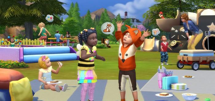 В The Sims 4 начались бесплатные выходные