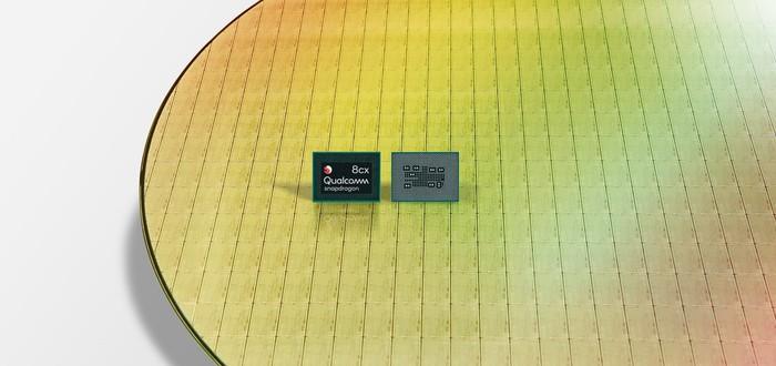 Слух: Snapdragon 875 обходит в Antutu прошлый флагман Qualcomm и Apple A14