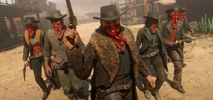 Следующее обновление Red Dead Online добавит в игру больше экшена