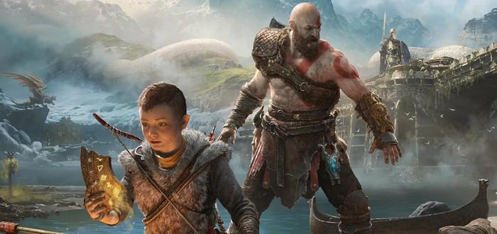 Слух: God of War Ragnarok выйдет в 2021 году