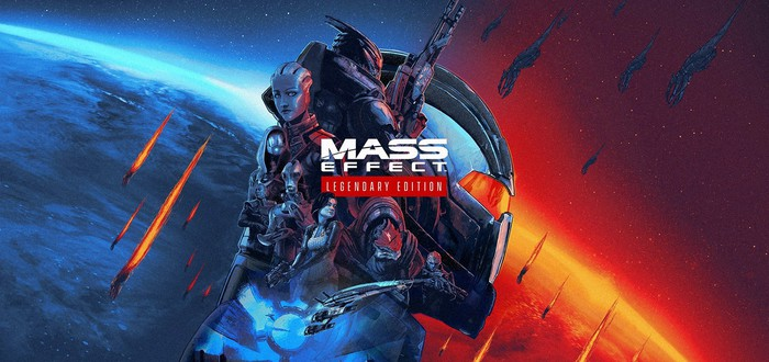 Анонсированы ремастеры серии Mass Effect + новая игра в разработке с участием ветеранов