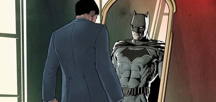Исследование: Брюс Уэйн — самый богатый супергерой
