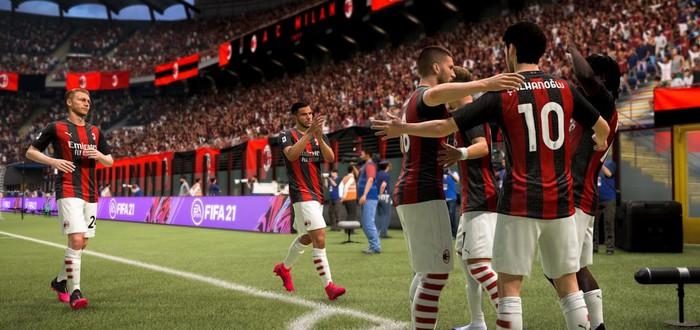 EMEAA-чарт: FIFA 21 — самая продаваемая игра октября