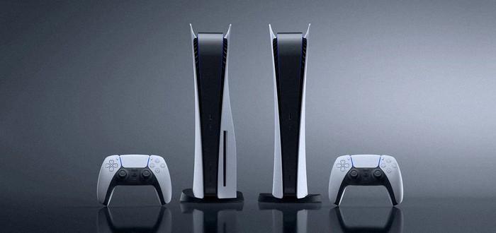 Некоторые покупатели PS5 жалуются, что их консоль больше не запускается
