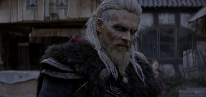Лайв-экшен Assassin's Creed Valhalla с косплеером Геральта в главной роли
