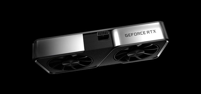 NVIDIA готовит свой аналог технологии Smart Access Memory от AMD — она будет работать и с процессорами Intel