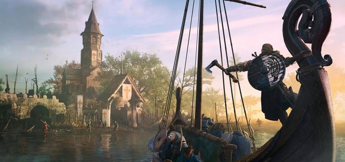 Гайд Assassin's Creed Valhalla — кто предал Сому?