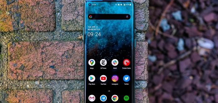 Первый рендер OnePlus 9 — смартфон может выйти уже в марте 2021
