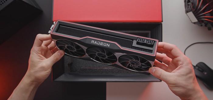 Распаковка AMD RX 6800XT — качественная сборка и максимум металла