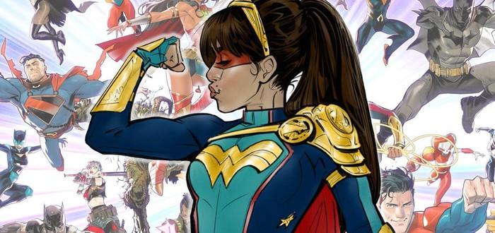 CW работает над сериалом о латиноамериканской Чудо-девушке