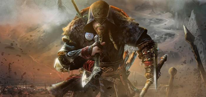 Гайд Assassin's Creed Valhalla — где найти кошачью поступь