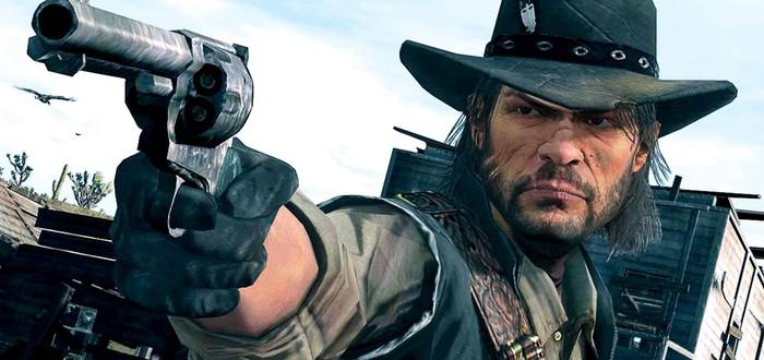 Слух: Ремастер Red Dead Redemption выйдет 10 декабря